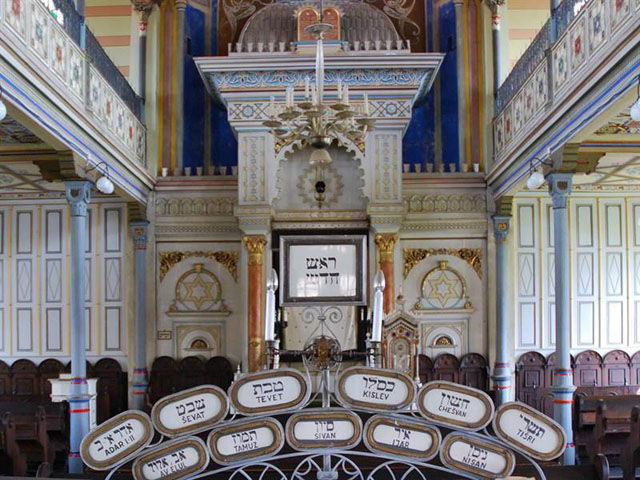 Synagogue in Presov