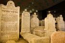 Chatam Sofer Memorial