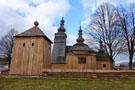 The Church of Archangel Michael in Ladomirova UNESCO heritage