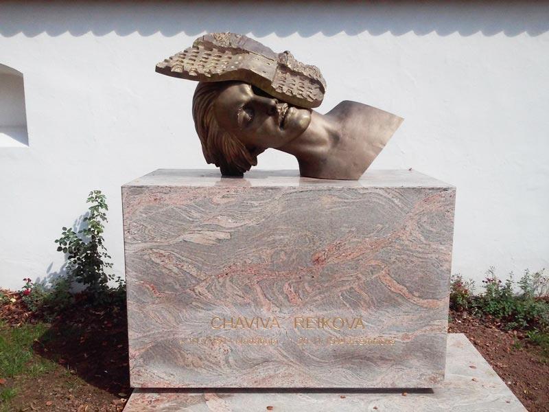 Haviva Reik Memorial